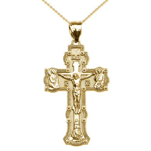 """Yellow Gold Elegant Russian Orthodox """"спаси и сохрани""""-Save and Protect Cross Pendant Necklace"""