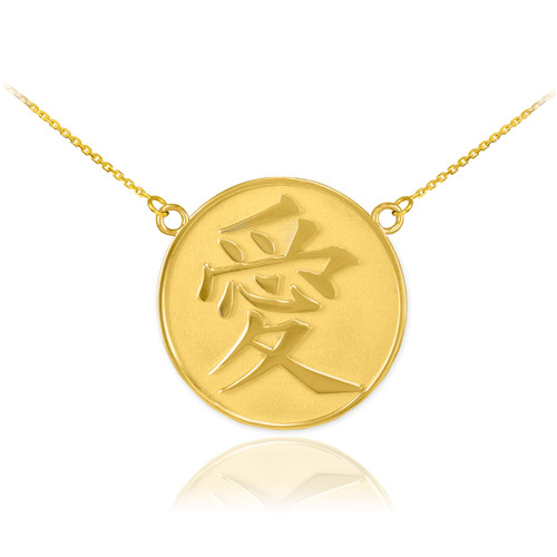 14K Gold Chinese Love Symbol Medallion Necklace