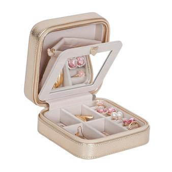Gold Metallic Travel Jewelry Case