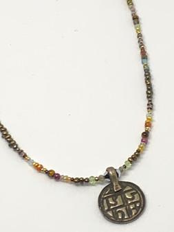 Vintage Indian Charm Necklace