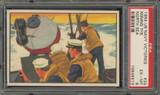"""1954 U.S. NAVAL VICTORIES #33 MINING THE NORTH SEA ... PSA 6 EX-MT  """""""""""