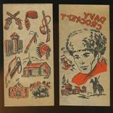 1960s Davy Crockett Iron On Tranfsers Set Of 4  #*