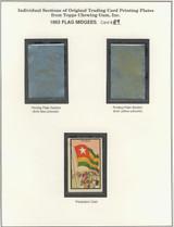 "1963 TOPPS FLAG MIDGEES CARD #89  Togo  """""