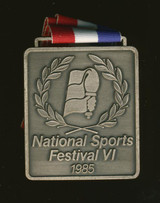 1985 Ice Hockey National Sports Festival VI Baton Rouge, La Silver Medal