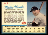 1962 Post Cereal #5 Mickey Mantle Very Good  ID: 280616
