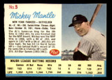 1962 Post Cereal #5 Mickey Mantle Very Good  ID: 280617