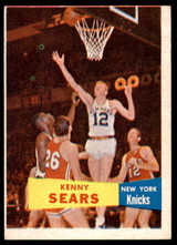1957 Topps #7 Kenny Sears DP Excellent+ RC Rookie