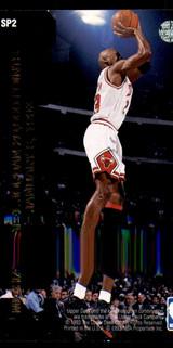 1992-93 Upper Deck #sp2 Dominique Wilkins/Michael Jordan Near Mint+ /20000  ID: 269540