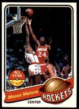 1979-80 Topps #100 Moses Malone Near Mint+  ID: 202592