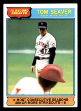 1976 Topps #5 Tom Seaver RB Excellent+  ID: 277633