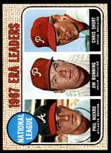 1968 Topps #7 Phil Niekro/Jim Bunning/Chris Short N.L. ERA Leaders Ex-Mint  ID: 244955