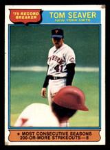 1976 Topps #5 Tom Seaver RB Very Good  ID: 275371