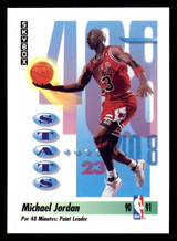 1991-92 SkyBox #307 Michael Jordan LL NM-Mint  ID: 269276