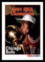 1991-92 Hoops #543 Chicago Bulls 1991 NBA Champions NM-Mint  ID: 269299