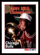 1991-92 Hoops #543 Chicago Bulls 1991 NBA Champions NM-Mint  ID: 269300