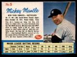 1962 Post Cereal #5 Mickey Mantle Excellent+  ID: 137119