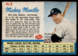 1962 Post Cereal #5 Mickey Mantle Excellent+  ID: 137120