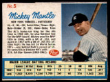1962 Post Cereal #5 Mickey Mantle Excellent+  ID: 137121