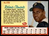 1962 Post Cereal #173 Roberto Clemente VAR Excellent+  ID: 137267