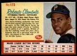1962 Post Cereal #173 Roberto Clemente VAR Excellent+  ID: 137271