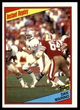 1984 Topps #124 Dan Marino IR Near Mint  ID: 151463
