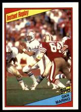 1984 Topps #124 Dan Marino IR Near Mint  ID: 151464