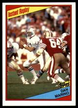 1984 Topps #124 Dan Marino IR Near Mint  ID: 151465