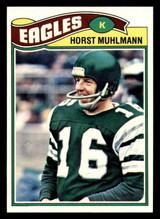 1977 Topps #23 Horst Muhlmann NM-Mint