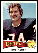 1975 Topps #11 Bob Asher Near Mint or Better  ID: 208544