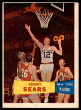 1957 Topps #7 Kenny Sears DP EX/NM RC Rookie