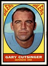 1967 Topps #56 Gary Cutsinger EX/NM
