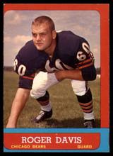 1963 Topps #65 Roger Davis EX RC Rookie ID: 83931
