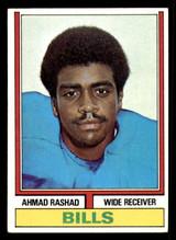 1974 Topps #105 Ahmad Rashad Excellent+ RC Rookie  ID: 301437