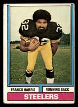 1974 Topps #220 Franco Harris Good  ID: 301463