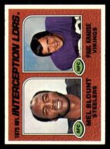 1976 Topps #205 Mel Blount/Paul Krause 1975 Interception Leaders Excellent+