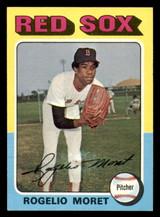1975 Topps #8 Rogelio Moret Ex-Mint