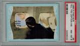 1968 Flying Nun #8 Tell The Captain...  PSA 8 NM-MT  #*
