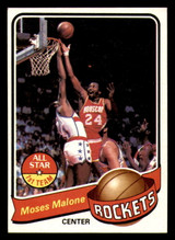 1979-80 Topps #100 Moses Malone Excellent+