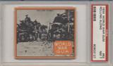 1933 World War Gum R174 #62 Rolling Along PSA 7 NM  #*