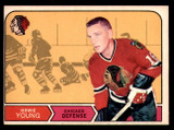1968-69 O-Pee-Chee #151 Howie Young Ex-Mint OPC