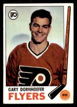 1969-70 Topps #94 Gary Dornhoefer Excellent+