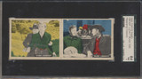 1950 Topps Hopalong Cassidy Panel #190/204 SCG 84 NM 7  #*