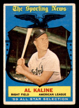 1959 Topps #562 Al Kaline AS Excellent  ID: 308750