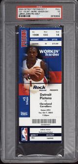 LEBRON JAMES NBA PRO DEBUT TICKET FULL 2003 1ST PRO GAME 10/7/03 PSA 3 VG