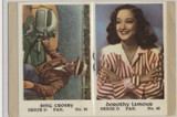 1950's Hollywood Stars Series D #12 Bing Crosby & 5 Other Stars  #*