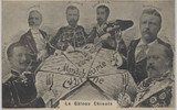 1904 Postcard Theodore Roosevelt French  #*