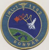 1992  Space Patch Bondar IML-1 1992  #*  NEW