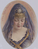 1890s Lillian Russell La Florde Cigars Oval  #*