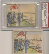 1938 Gum Inc R69 Horrors Of War Original Artwork #84With Extra Card  #*
