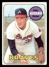 1969 Topps #355 Phil Niekro Very Good  ID: 312432